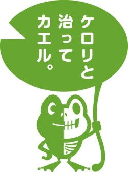 kikuchikerori